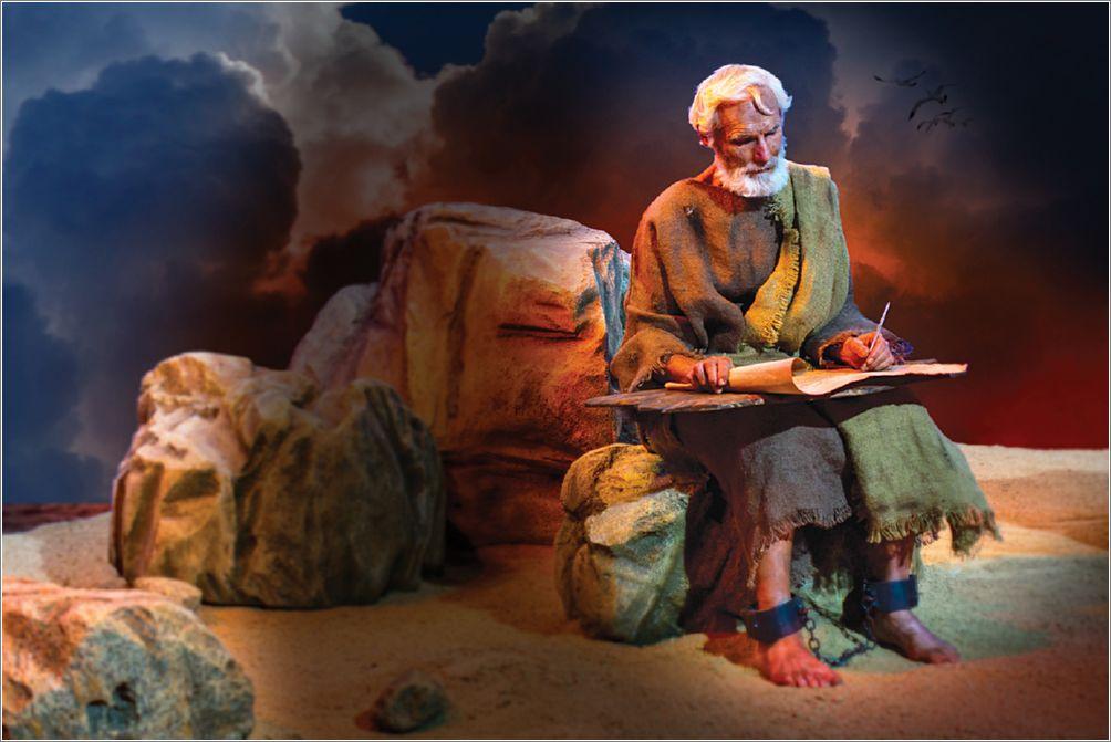 Revelation Written | The Biblical Timeline